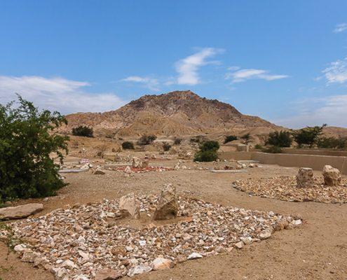 Cerro La Raya Lambayeque