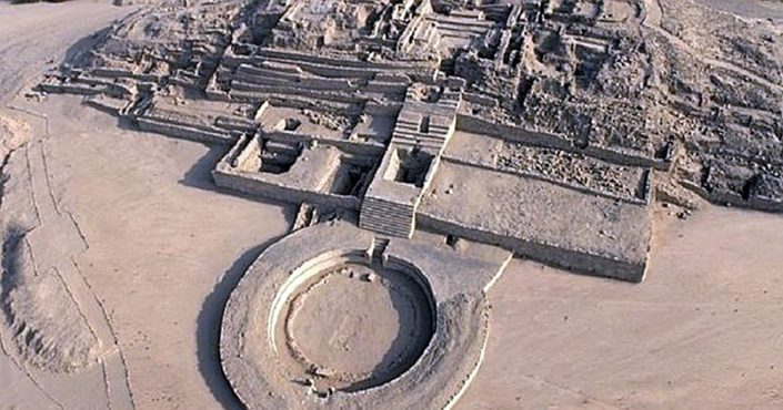 Caral The oldest city of the American continent