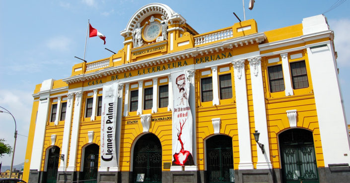 Casa de la literatura peruana – Limas Literary and Cultural Center
