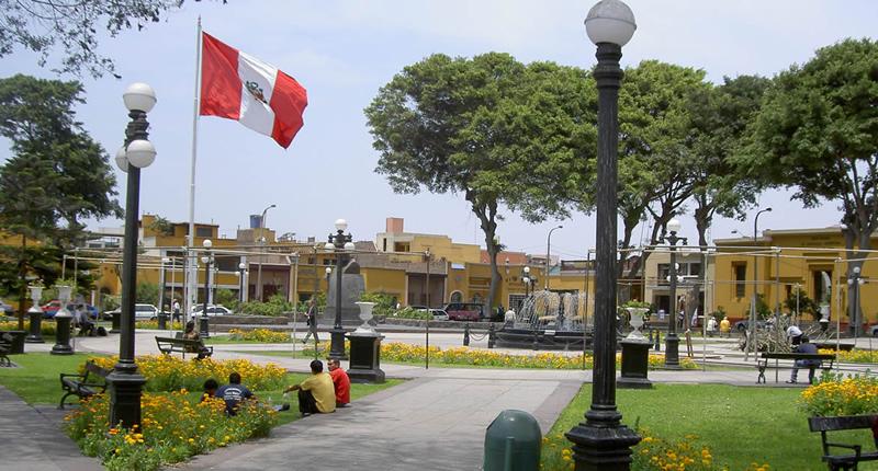 Pueblo Libre: Small but fine