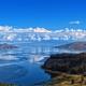 Lake Titicaca - Fascinating landscape